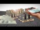 Укрепление рубля на рынке