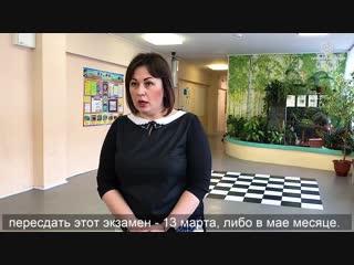 В Югре выпускники 9-х классов сдали устное собеседование по русскому языку