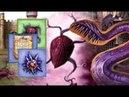 ФЭО во власти тьмы, семена, щупальца и прочая херня DWAR