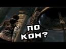 ЗВОНИТ КОЛОКОЛ (Dark Souls: Remastered) 3