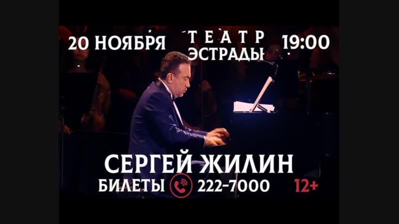 Сергей Жилин Фонограф-Джаз-Бэнд / В Екатеринбурге