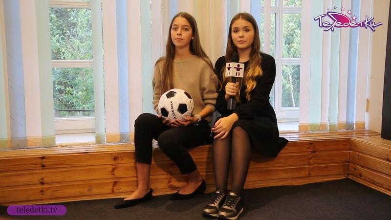 Футболисты Смольников и Шатов в детской деревне SOS
