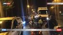Во Франции проходят массовые протесты из за высоких цен на топливо