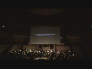 Музыка фильмов Стивена Спилберга в исполнении симфонического оркестра