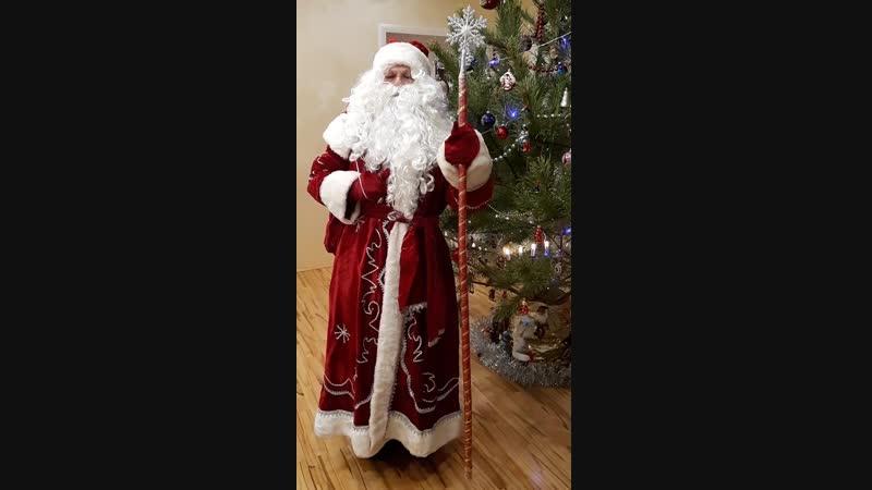 Обращение Деда Мороза к читателям и библиотекарям МРДБ