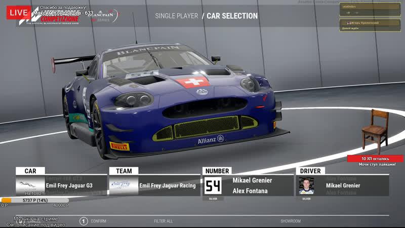 Assetto Corsa Competizione @ Zolder Emil Frey Jaguar G3