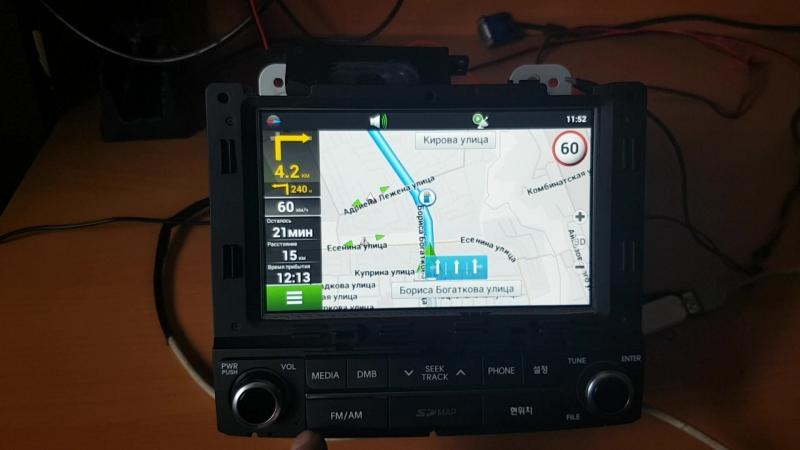 LAN6001 Grand Starex из Кореи, Андроид программы