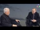 Нейромир ТВ, Борис Миронов о Путине