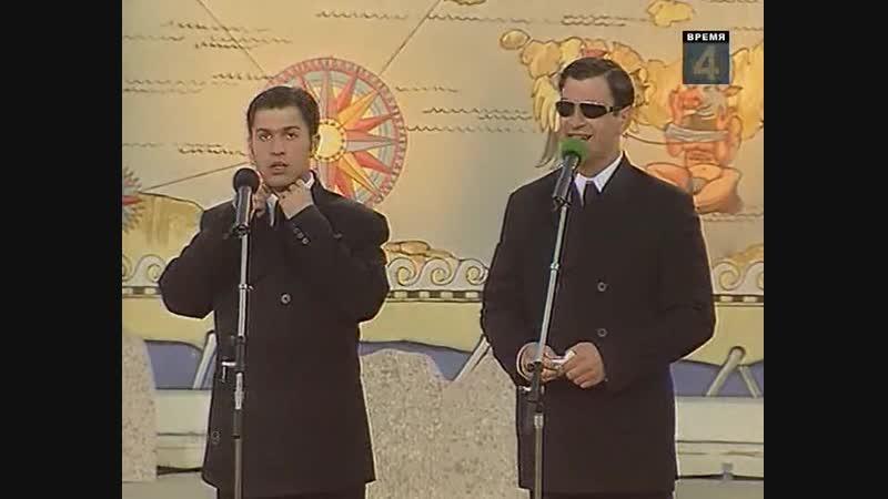 Новые армяне - Приветствие (КВН Высшая лига 1999. Летний кубок)