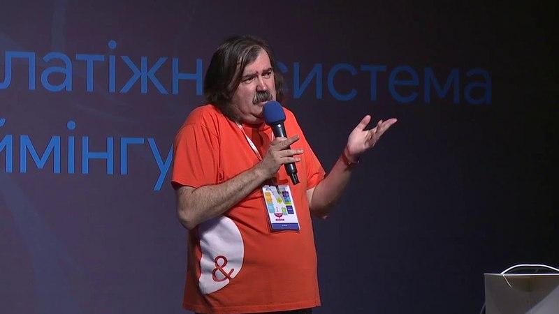Олекандр Ольшанський,