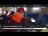 Минстрой: Сортировка мусора позволит россиянам сэкономить