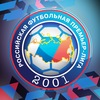Киберфутбольная Премьер-Лига