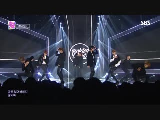 181209 [SBS Inkigayo] Golden Child - I See U