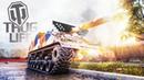 World Of Tanks Thug Life 4 Вбр, Баги, Фейлы WoT Приколы