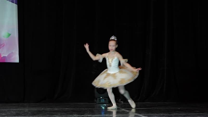 Уразова Ярослава Выход Авроры из балета Спящая красавица