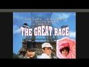 Большие гонки The Great Race, 1965 прокатная версия для СССР,дубляж