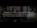 [Looper Россия] Разгадка концовки трилогии о Тёмном Рыцаре