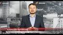 ФИНАМ. Обзор биржевых рынков с Алексеем Чичикиным на 22 марта