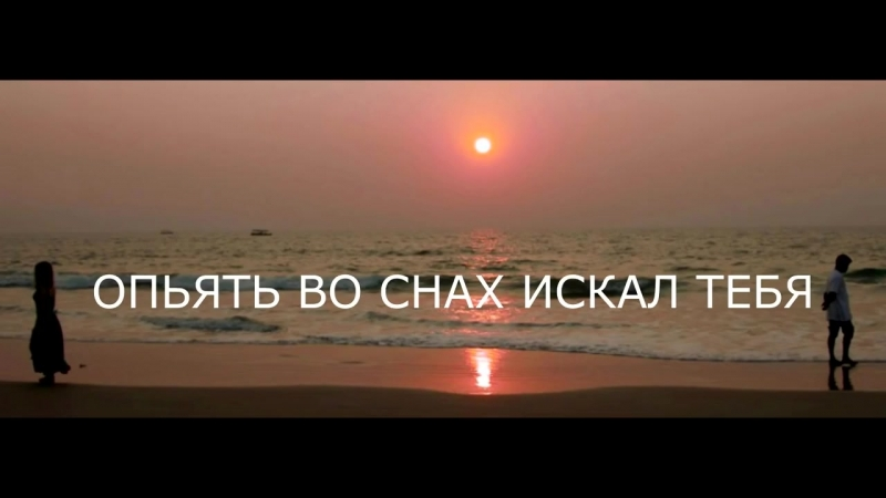 Edik Salonikski - ТЫ НЕ МОЯ 2018 ПРЕМЬЕРА.. ( 720 X 1280 )