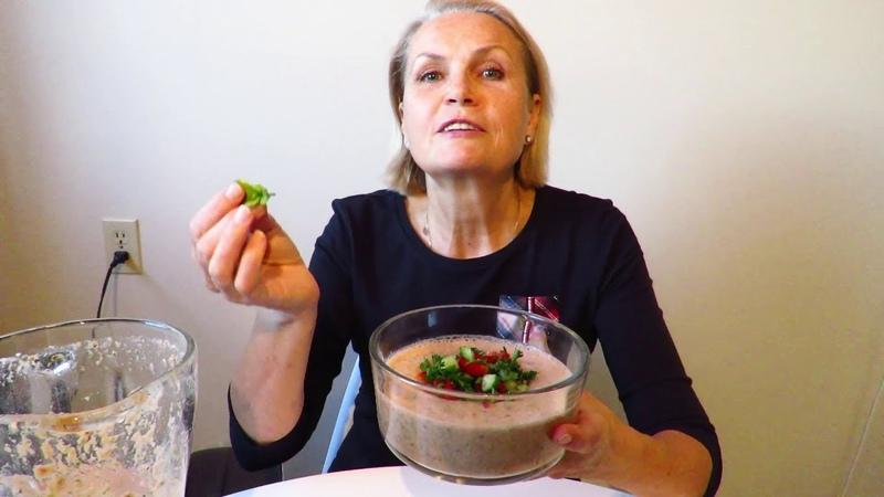 Сыроедение Суп Гаспачо за 5 минут Вкусно необыкновенно