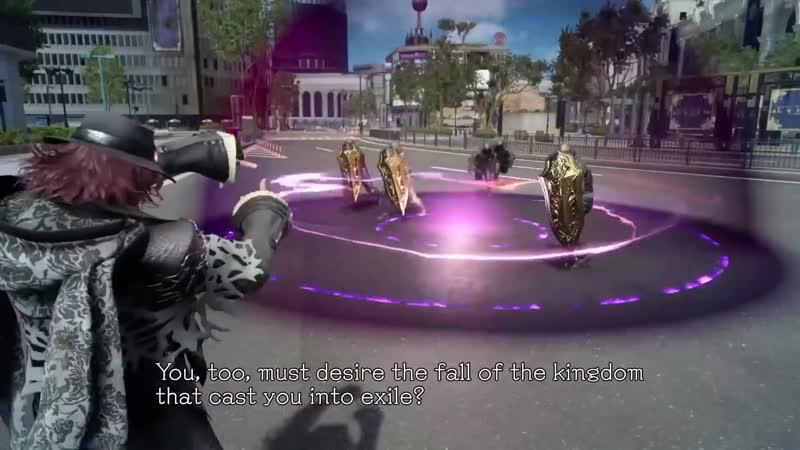 Final Fantasy XV: Эпизод Ardyn