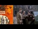 Александр Маленький 1981, СССР, военная драма