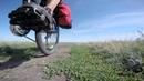 Хопёр на байдарке и велосипеде Часть 2 сухопутная