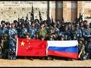 Совместные учения Китая и России Комментарии иностранцев под русскими видео учения Восток 2018