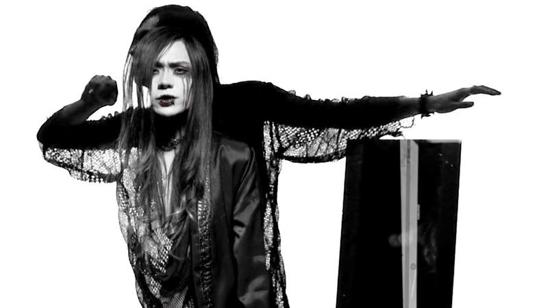 Madmans Esprit - 生卽苦 (Life, thus pain) MV full
