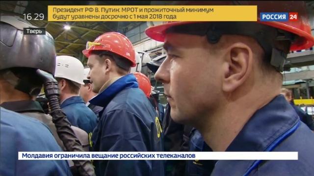 Новости на Россия 24 Путин состояние экономики позволяет уравнять МРОТ и прожиточный минимум на полгода раньше