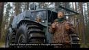 Вездеходы Алексея Гарагашьяна. Discovery Science.