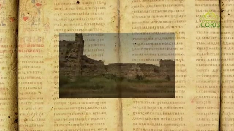 Божий дар Феодоро. Пещерные храмы Крыма. По стопам пустынников и святых. 2 часть