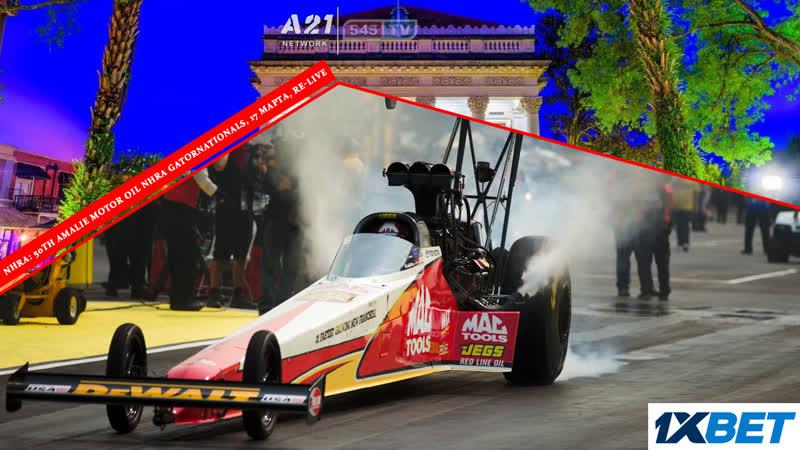 NHRA Drag Racing Championship, Этап 3 - 50th Amalie Motor Oil NHRA Gatornationals, 17.03.2019 [545TV, A21 Network]