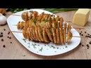Картофель на шпажках с сыром Рецепты от Со Вкусом