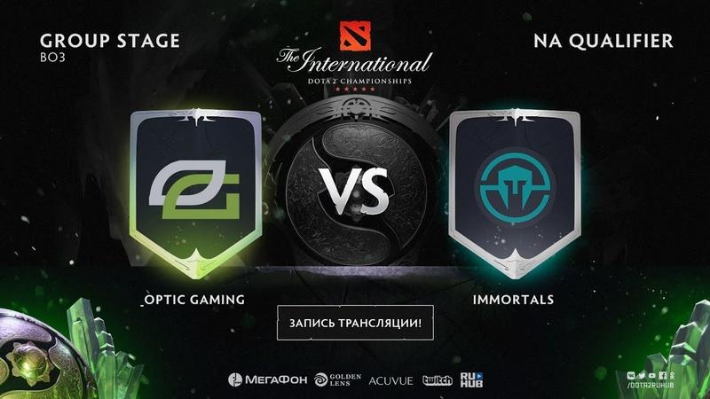 OpTic Gaming vs Immortals, The International NA QL, game 3 [CrystalMay, Alohadance]