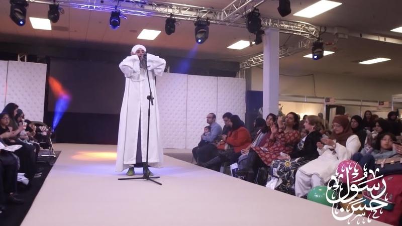 Hassen Rasool - The Call to Prayer - Olympia London - United Kingdom - Adhan