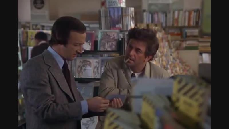32. «Коломбо. Забытая леди» (1975) - детектив, реж. Харви Харт