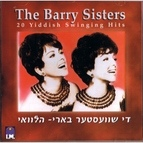 The Barry Sisters альбом 20 Yiddish Swinging Hits