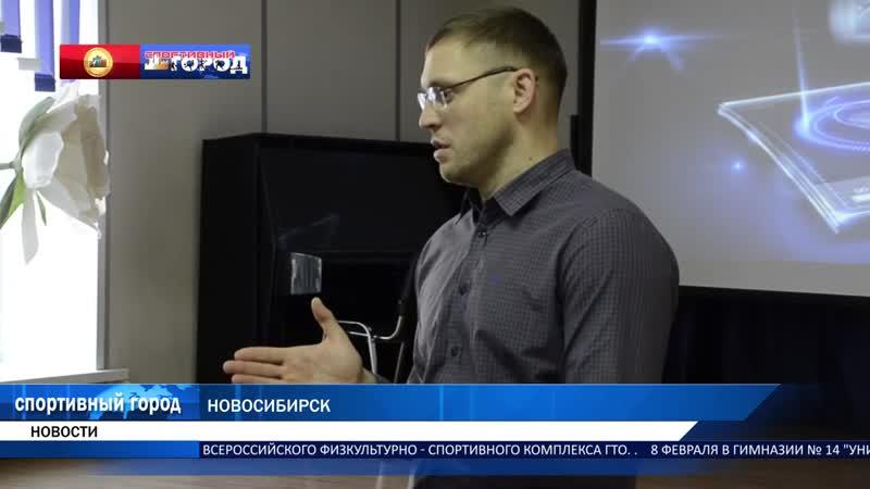Пропаганда ГТО в лицее № 22 Выполнение нормативов в гимназии № 14
