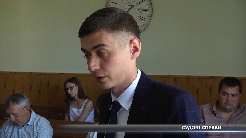 Справу заступника прокурора знову розглядали у суді