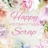 Happy_scrap - товары для скрапбукинга