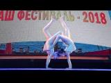 Цирковая студия Алиса - Мечта