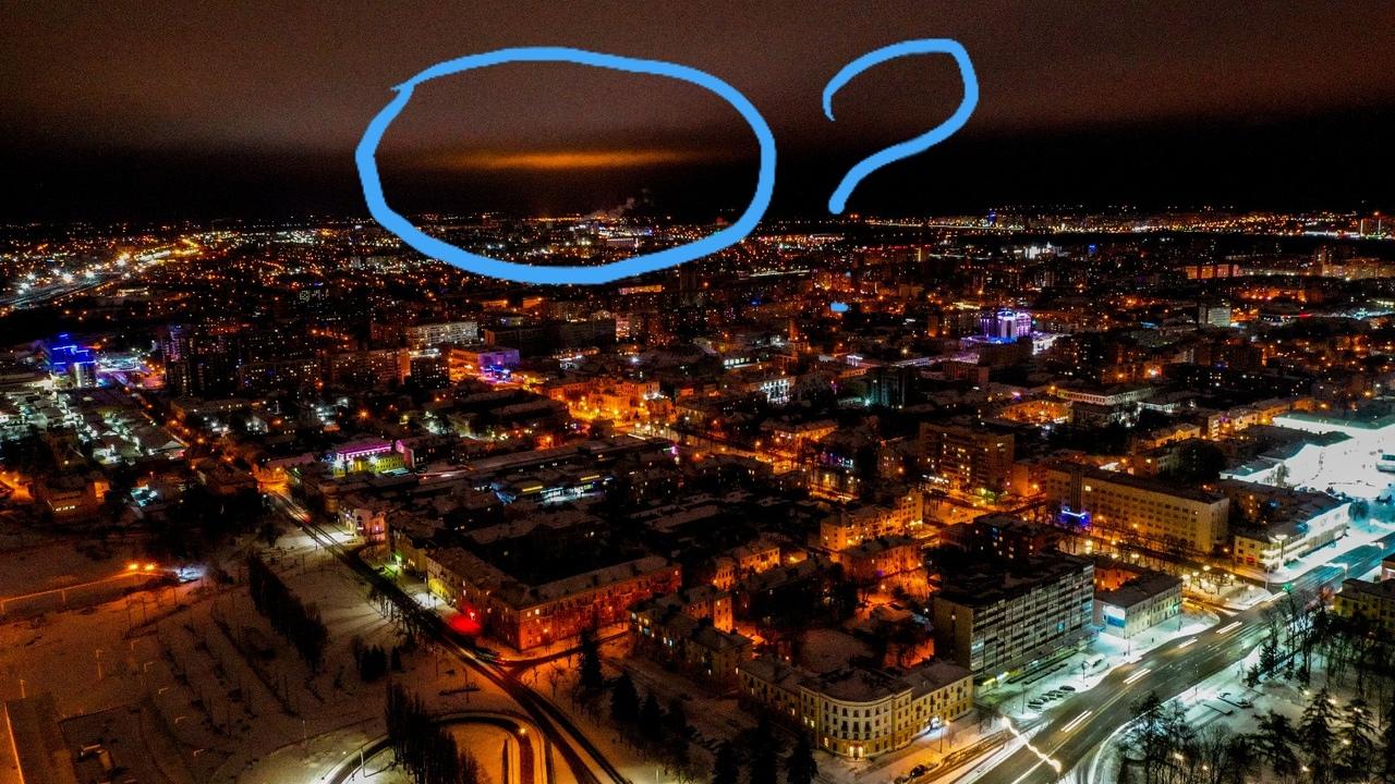 Загадочный свет над ночным Брестом уже не напрягает брестчан - все привыкли