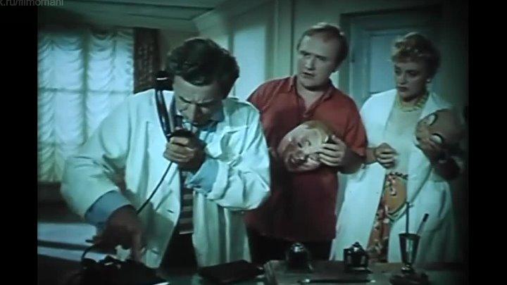 Чужой бумажник (1961) - Комедия, Короткометражный