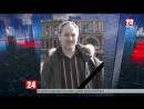 На 54-м году жизни скончался инженер-электроник ПТС телерадиокомпании «Крым» Владимир Минеев