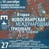 Novosibirsky-Gosudarstvenny Khudozhestvenny-Muzey