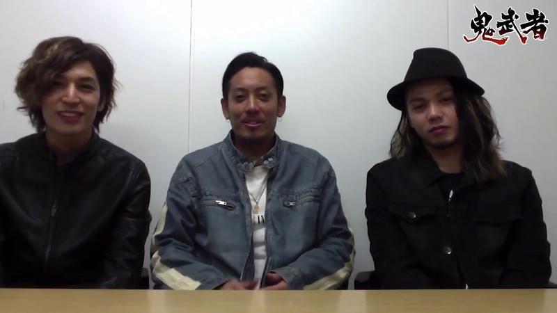 「ROOKiEZ is PUNK'D」メッセージ動画