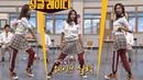 ♥변함없는 유이(Uee)의 댄스 실력♥ ′싱글 레이디′♪ 완벽 재연! 아는 형님(Knowing
