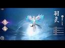 Perfect World Mobile Gameplay - MMORPG(Open World) 完美世界