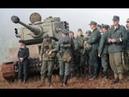 ФИЛЬМ ПРО ВОЙНУ ФАШИСТКАЯ ОХОТА НА ПАРТИЗАН русский боевик военные фильмы